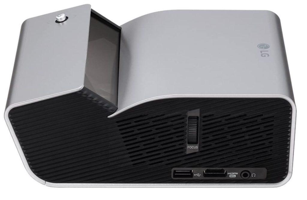 LG PH450UG el proyector de video de corto alcance